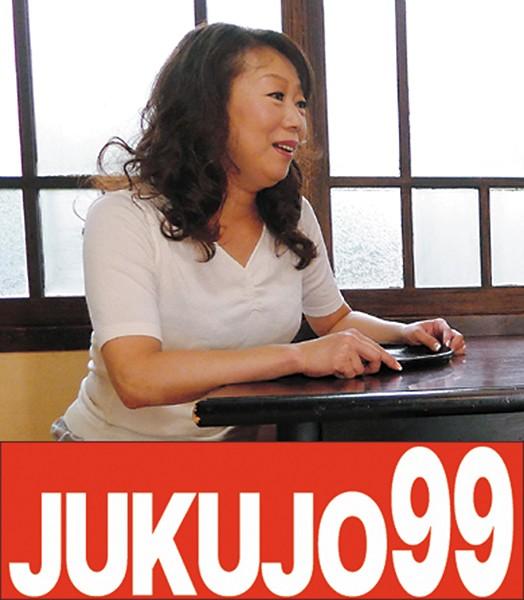 愛欲交尾 母が息子と交わる日常 黒澤涼子50歳 パッケージ画像
