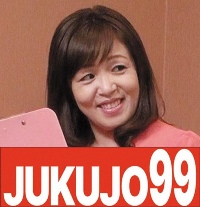 マッサージ室で行われる五十路巨乳妻の不倫行為 小野上早希 パッケージ画像