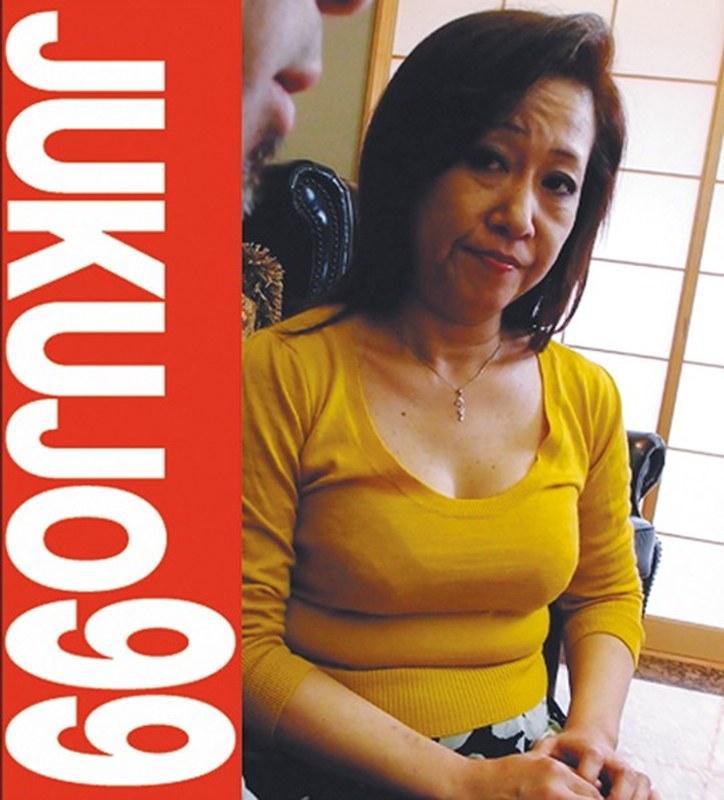 一つ屋根の下の性交 おばさんと俺 水橋和香子 パッケージ画像