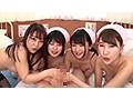【完全主観】癒しの微笑み 巨乳カウンセラーの早漏克服クリニックへようこそ!! 画像15