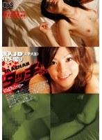 (h_150sups011)[SUPS-011] 素人JD(女子大生)ハメ撮り タッチゃん ダウンロード