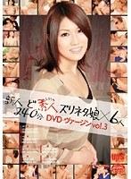 (h_150upsm00007)[UPSM-007] DVDヴァージン Vol.3 ダウンロード