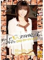 (h_150upsm00008)[UPSM-008] DVDヴァージン Vol.4 ダウンロード