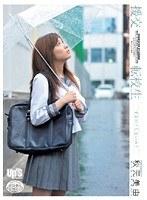 「●交 転校生 秋元美由」のパッケージ画像