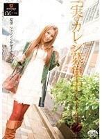 ハナザカリOLシリーズ 6 原宿 ファッションデザイナー
