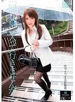 ハナザカリOLシリーズ 10 渋谷 イベント会社勤務