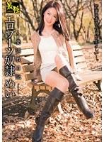 (h_150upsm00121)[UPSM-121] 最強 人妻調教日記 エロブーツ奴隷めい ダウンロード