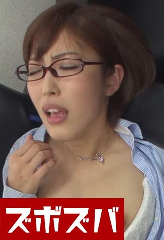 とにかくオフィスでハメたいの!!水野朝陽 Part.2 パッケージ画像