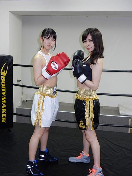 悶絶ボクシング001 真木今日子vs浅倉真凛 パッケージ画像