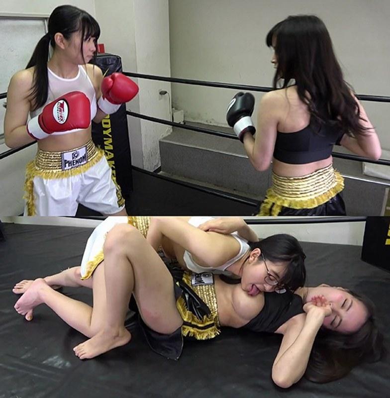 悶絶総合格闘技、ボクシングとレズ002 真木今日子vs浅倉真凛 パッケージ画像