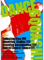 (h_152dc00003)[DC-003] DANCE SQUASH! ダウンロード