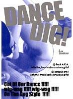 (h_152dc00005)[DC-005] DANCE DIG! ダウンロード