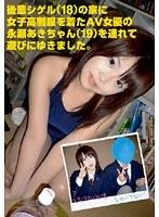 (h_152doku00002)[DOKU-002] ヤラセ女子校生 永瀬あき ダウンロード