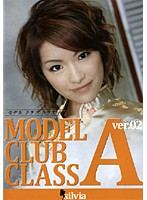 MODEL CLUB CLASS A ver.02 ダウンロード