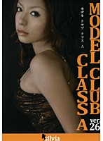 MODEL CLUB CLASS A ver.26