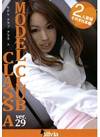 MODEL CLUB CLASS A ver.29