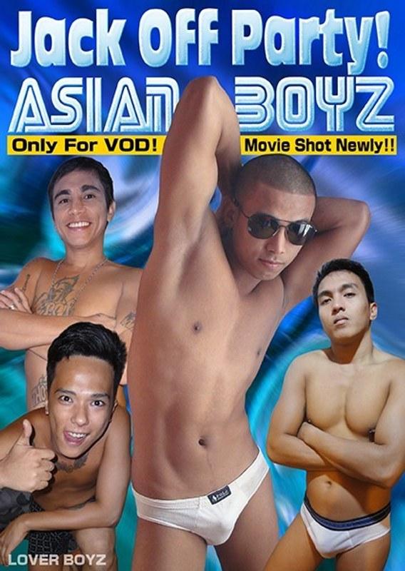 Jack Off Party!ASIAN BOYZ PART-1(センズリ) パッケージ画像