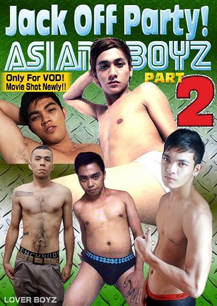 Jack Off Party!ASIAN BOYZ PART-2(センズリ) パッケージ画像