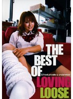 THE BEST OF LOVING LOOSE ダウンロード