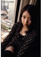 (h_155drav008)[DRAV-008] TOKYO LOVERS 3 ダウンロード