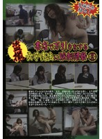 (h_156dhya008)[DHYA-008] 盗撮 書店で万引きをする女子校生に強制猥褻 2 ダウンロード