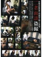 (h_156dkbf09)[DKBF-009] 猥褻●校教諭と問題児を抱える母親の二者面談盗撮 ダウンロード