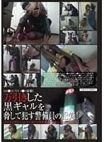 (h_156dkbf19)[DKBF-019] SH●BUYA 1●9 盗撮! 万引きした黒ギャルを脅して犯す警備員の記録! ダウンロード