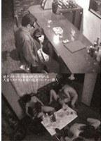 地方スナックで毎夜繰り広げられる人妻ホステスとお客の乱交パーティー潜入 ダウンロード