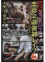 (h_156dktr003)[DKTR-003] 盗撮女子校生悪徳金融強制レイプ vol.1 ダウンロード