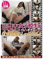 (h_157cat00262)[CAT-262] 土足で便座に座るお行儀の悪い女子校生がトイレでオナニーして小便漏らしっぱなし! ダウンロード