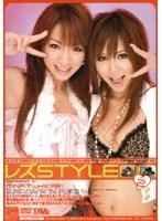 レズSTYLE VOL.2 ミナミ&ヒカリ ダウンロード