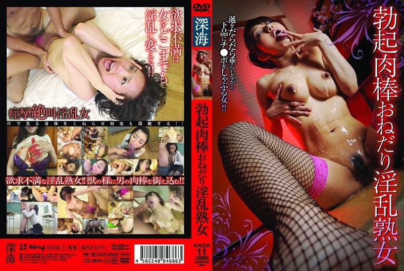 淫乱の人妻、白石ナナ出演の痙攣無料動画像。勃起肉棒おねだり淫乱熟女