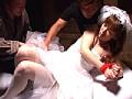 ニューハーフの花嫁 19