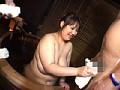 豚浴温泉 陸川菜乃 10