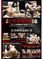 汐留 ビデオBOXオナニー盗撮 6
