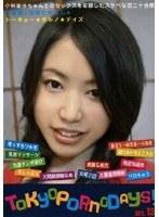 (h_166tpd13)[TPD-013] トーキョー★ポルノ★デイズ act.13 ダウンロード