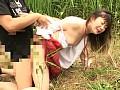 女子校生 湖畔野外レイプ サンプル画像 No.2