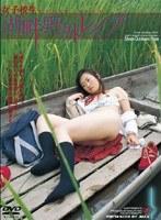 (h_167alx015)[ALX-015] 女子校生 湖畔野外レイプ ダウンロード