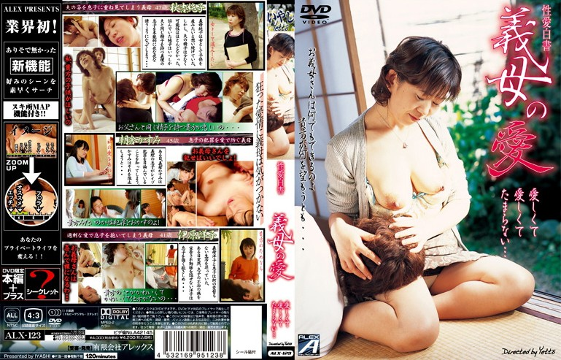 義母、秋吉純子出演のシックスナイン無料熟女動画像。義母の愛 愛しくて愛しくてたまらない…