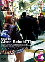 (h_167alx172)[ALX-172] 夜光女子校生 After School Time ダウンロード