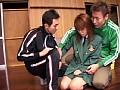 バスケ部マネージャー 懲罰 2