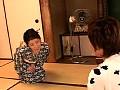 うなじ美人の人妻風俗宿 No.8