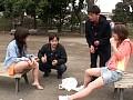 渋谷系マンバ狩り 5
