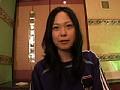 真剣ナンパ代表戦 サポーター娘をヤリまくれ!! 34