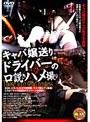 姫咲水希(ひめさきみき)      生年月日 : ----  星座 : ----  血液型 : ----  サイズ : ----  出身地 : ----  趣味・特技 : ----