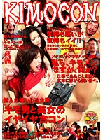 (h_167alx482)[ALX-482] 新人女優いじめ企画 キモ男と美女のイヤイヤ合コン ダウンロード