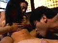 昭和に葬られた性犯罪史 15