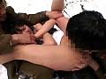 昭和に葬られた性犯罪史 3