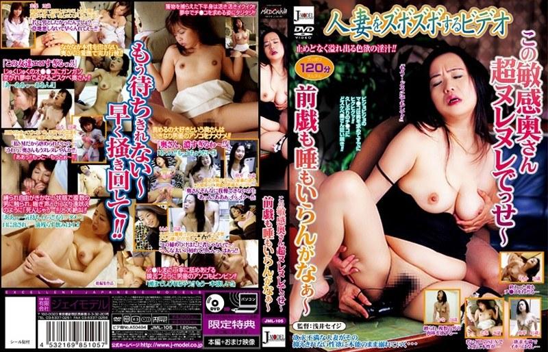 熟女、芦川真琴出演の緊縛無料動画像。この敏感奥さん超ヌレヌレでっせ~ 前戯も唾もいらんがなぁ~