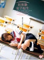 (h_169img026)[IMG-026] 初体験女子校生 ダウンロード